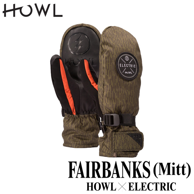 HOWL ELECTRIC
