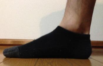 フラットエッジング 足の様子