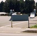 さんぶの森公園スケートパーク