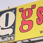 gスケートパーク
