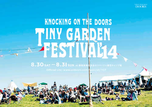 tiny-garden