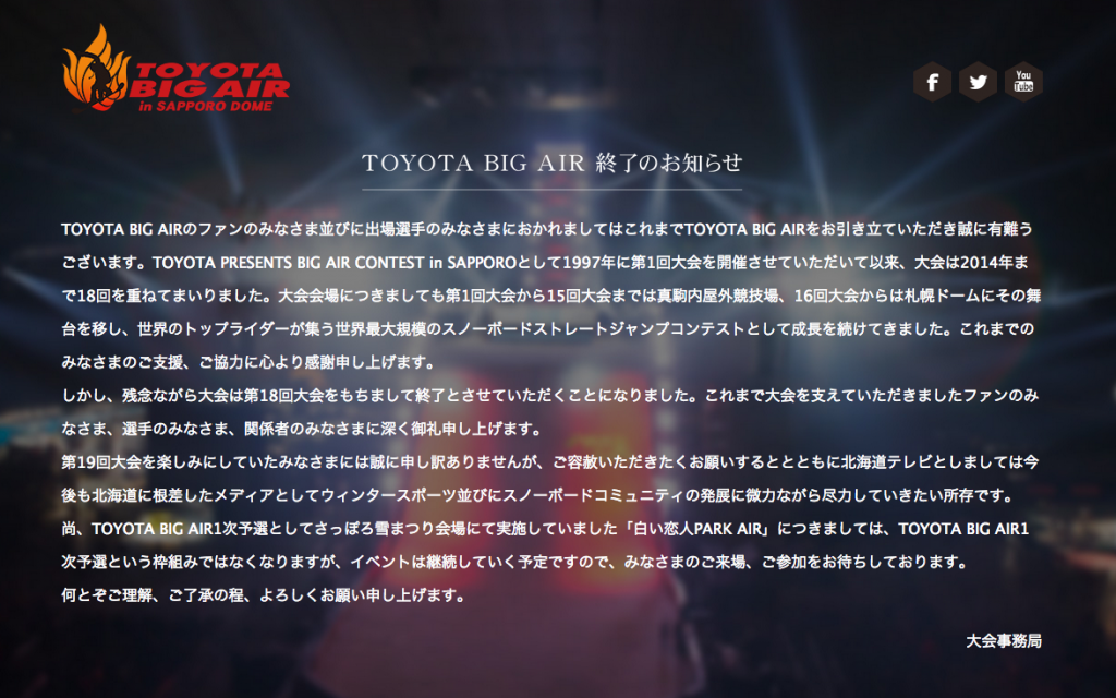 TOYOTA BIG AIR