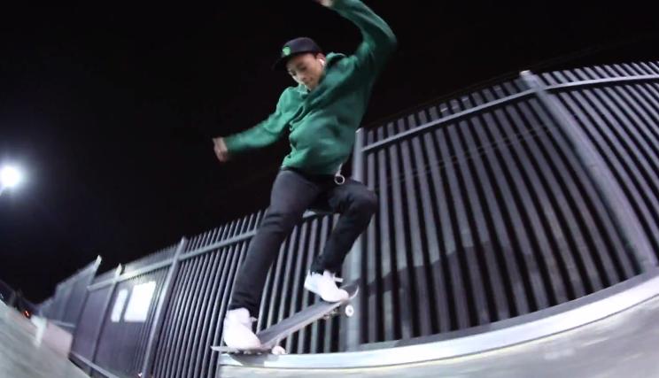 Nyjah Huston Chino Skatepark