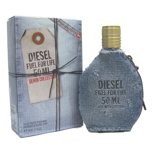 diesel_denim2