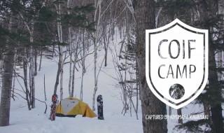 COIF CAMP