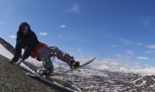 英adidasクルーが6月に北極圏で滑り倒す2