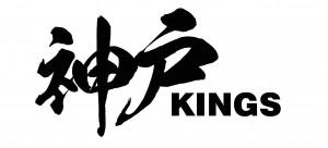 神戸キングスlogo_pic_r0961