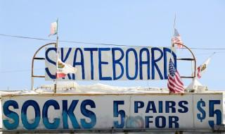 スケートショップ