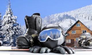 スノーボード 便利道具
