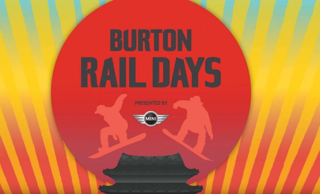BURTON rail days2