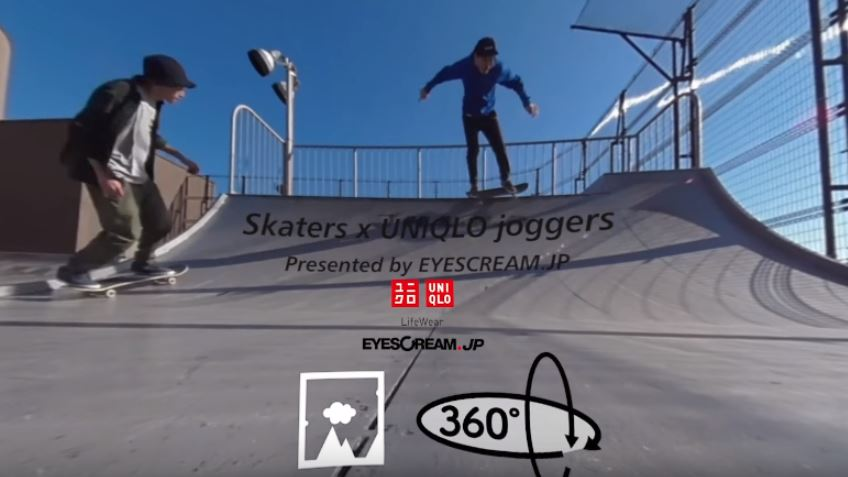 Skaters x UNIQLO