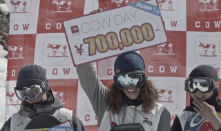 COW DAY