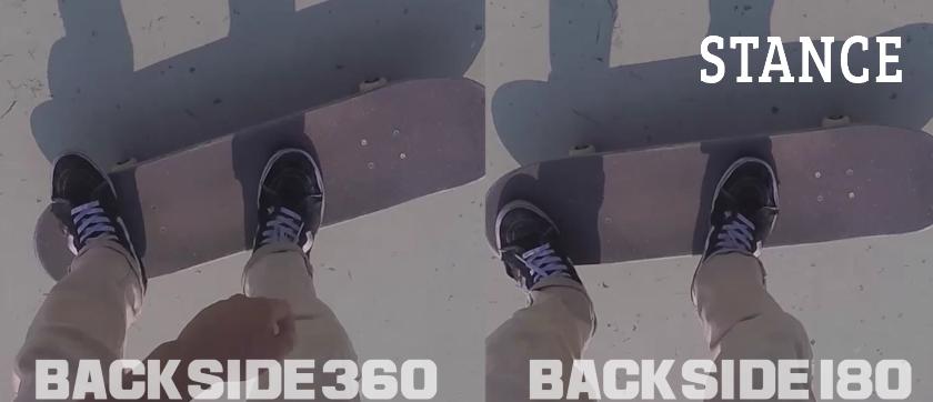 バックサイド180とバックサイド360のスタンスの違い