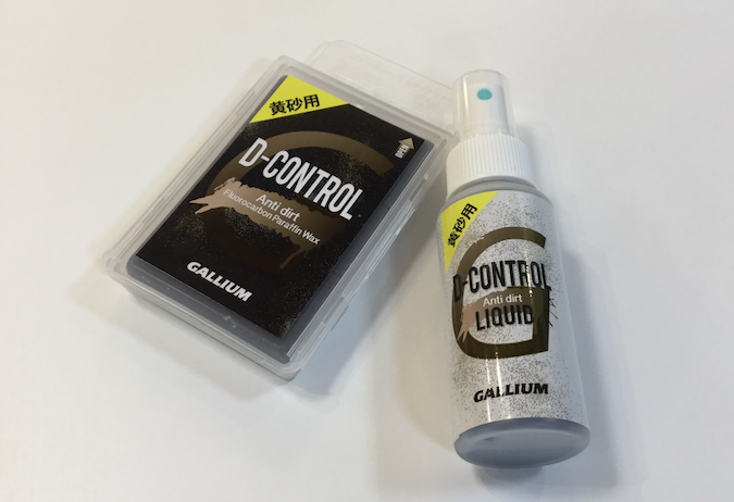 黄砂用ワックス d-control