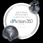 d'Action 360